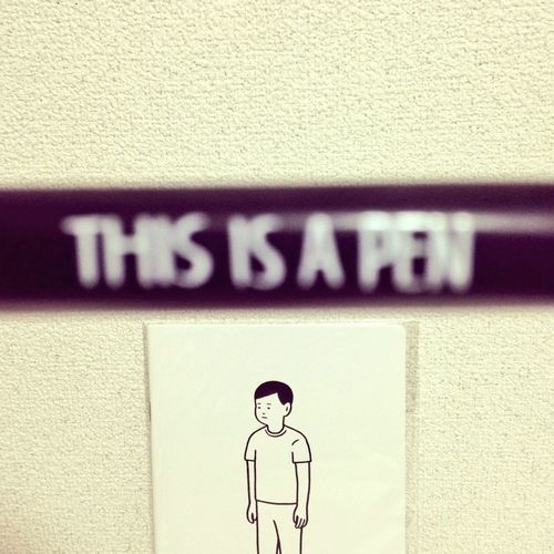 This Is A Pen.
