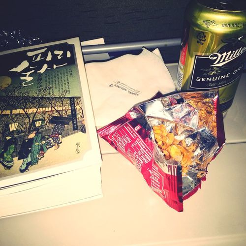 Travelling Beer In The Airplane Wannagoback