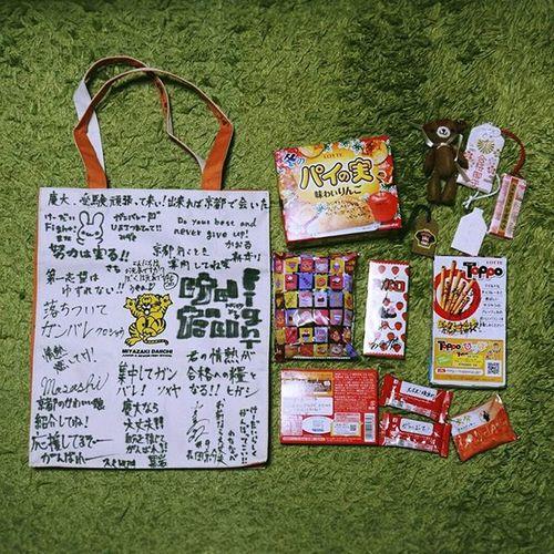 みんなありがとう😝 では行ってきます🙋 受験 ありがとう トラ Japan Miyazaki Sunnyday Miyazakiairport Kyoto Thanks  第一志望合格し隊