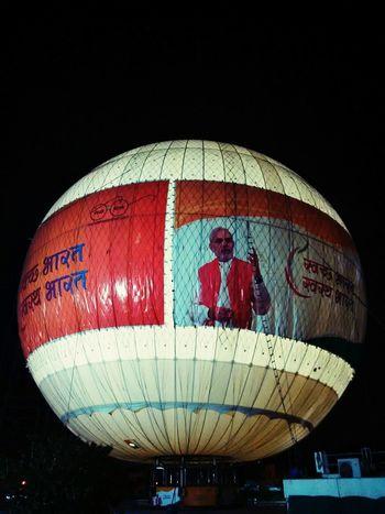 Baloon Kankaria Lake