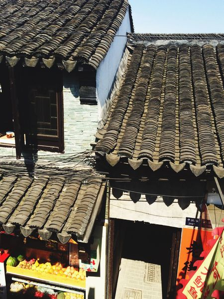 Roof of PIngjiang Road Suzhou, China