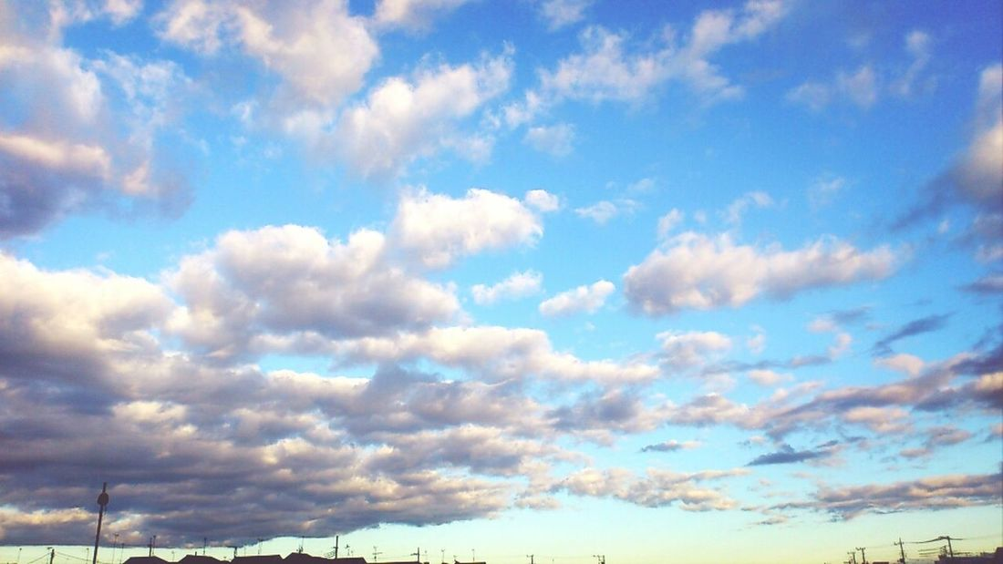 Goodmorning Morning Sky Sky_collection