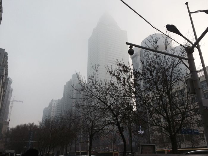 Battle Of The Cities Urumqi Xinjiang Of CHINA