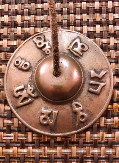 Cymbol Tibetan Prayer Cymbal