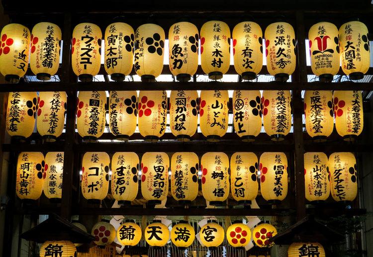 Low angle view of illuminated japanese lanterns