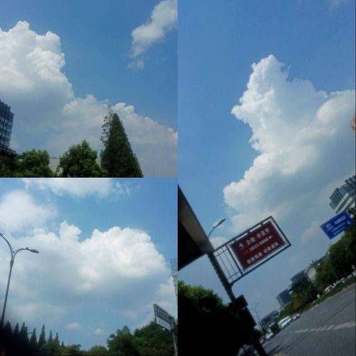 very beautiful sky,right? Sky And Clouds