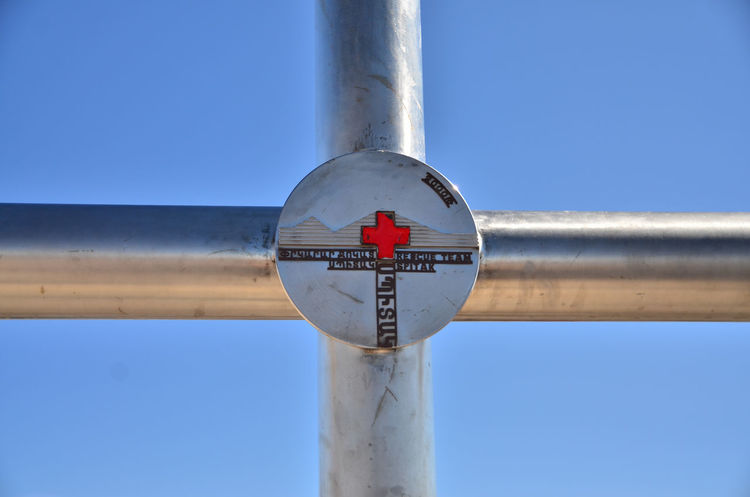 Aragat Armenia Cross Hiking Mount Ararat September View From The Top Advanture Architecture Clear Sky Communication Connection Day Focus On Foreground Metal On The Top Red Sign Silver Colored Sky Southern Peaks Summit Cross Sunlight Travel Destination W-armenien