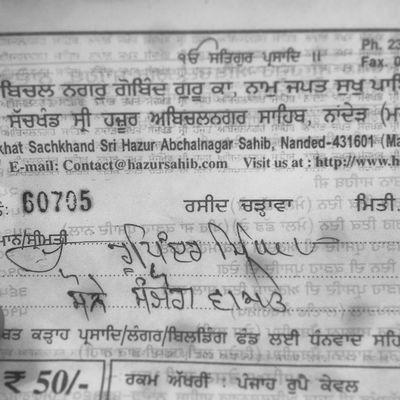Hey !! @rupimatharu show this to massi g ! Hazursahib Nanded Abchalnagar Maharashtra India Waheguru