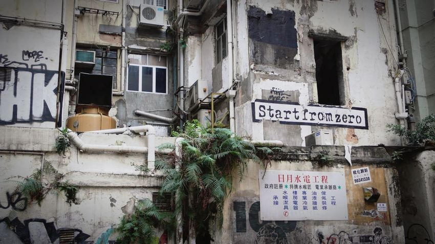 wanchai street photography decadence startfromzero decrepitude urban Wanchai Decadence Decrepitude City HongKong Streetphotography First Eyeem Photo FirstEyeEmPic Firsteyeemphoto Building Exterior Built Structure No People Old Outdoors Abandoned