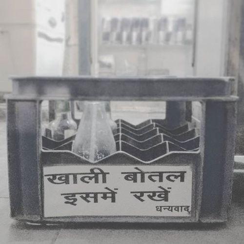 """Tidy"" Recycle Reuse Waste Dump Crate Clean Environment Earth Nature Bottle Shake Milkshake KEVENTERs East Yamunapaar Delhi India Hindi Language NarendraModi Swachbharat Blackandwhite Bestoftheday Picoftheday Photooftheday"