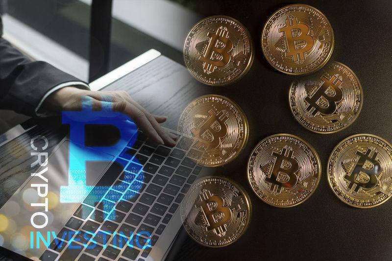 Coin Bitcoins