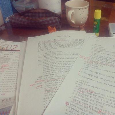 왓더뻑 왜 지금 공부 삘받냐고!!