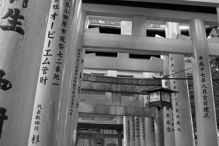Built Structure Japanese Culture Japanese Tradition Religious Architecture Shinto Shrine Shinto Shrine Archway Traditional Architecture Wooden Architecture