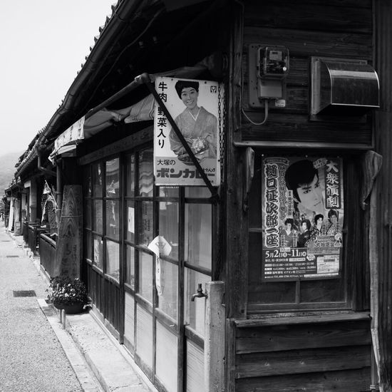 Voigtländer Japan Monochrome 徳島県 Ricoh GXR Japanese Traditional Color-skopar 25mm/f4