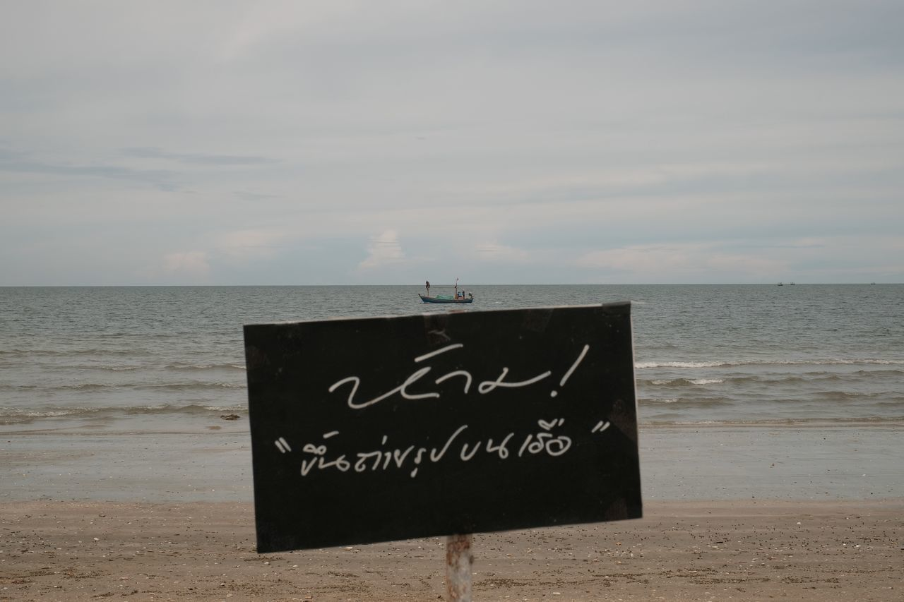 WARNING SIGN ON BEACH