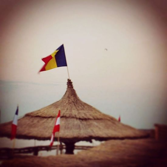 Made In Romania Romanian Flag Sunny Day Proud To Be Romanian
