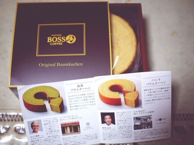 Dessert Baumkuchen presented by Suntory Foodporn Gee09 Filter Good evening