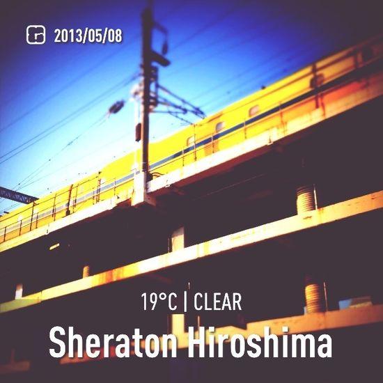 Japan Railway Public Transportation Lucky