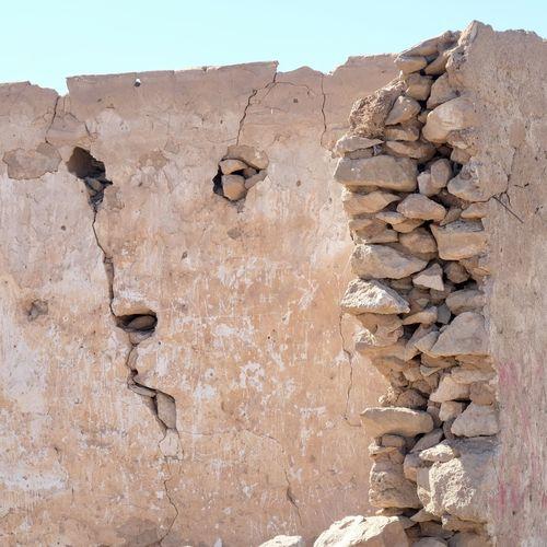 Face Wall -