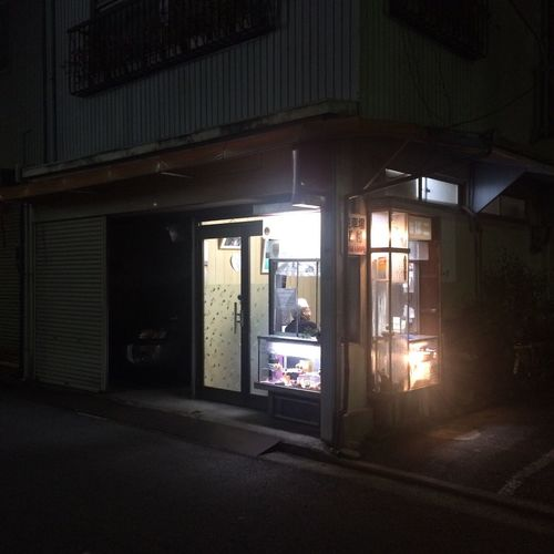 Relaxing Tobacco Shop In Japan