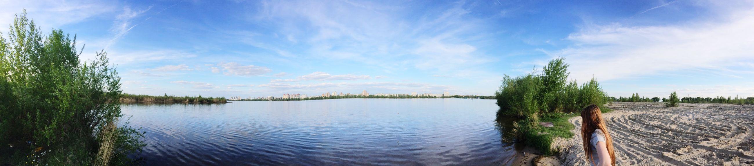 Panorama Vrn View Nature