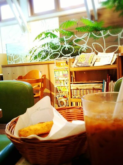 Break Time Coffee And Cigarettes Iced Coffee Mosburger
