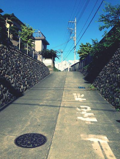 帰り道 Japan Beautiful Way Back (null)