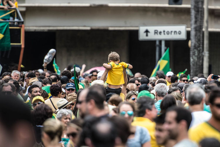 Brazilian Soccer Fans On Street