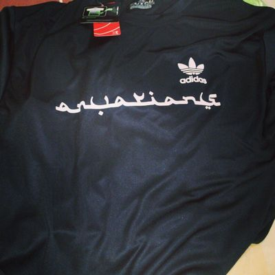 Can't wait to put this shirt on. Adidasoriginals Anuarians FamilyTs .