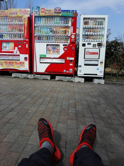 Apres Run Pumashoes Vending Machine Japan Photography Relaxing Relax After Run Colors Colorful