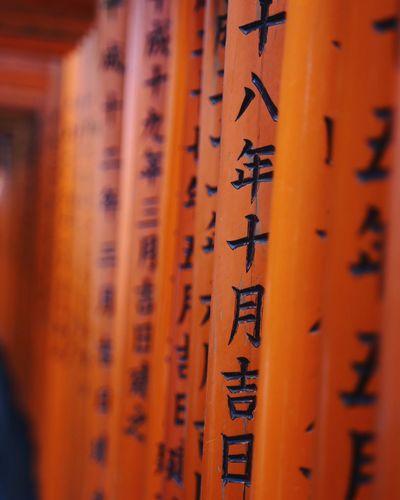 Nara Japan Religion Spirituality Text Selective Focus Place Of Worship Backgrounds 10000 Gates Nara,Japan