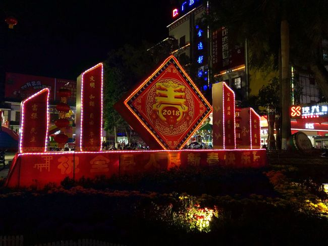 2018 Chinese New Year. Chinese New Year 2018 Holiday Celebrations Traditions Traditions Over The World Prosperity & Luck Cultural Heritage Chinese New Year Celebrations Bright Light Bright Colors Night Illuminated Outdoors No People Sky Architecture