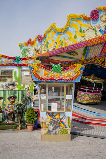 Sommerdom Amusement Park Amusement Ride Carousel Cash Point Colorfull Cultures Fun Fun Ride Hamburger Dom Market Multi Colored Pay Window Ride