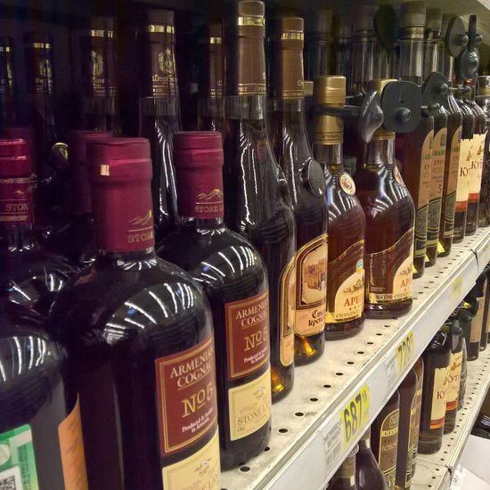 Armenian Cognac First Eyeem Photo Aviapark