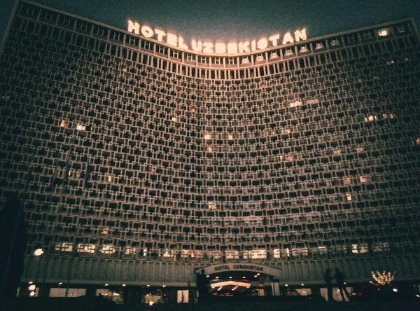 гостиница отель здание сквер