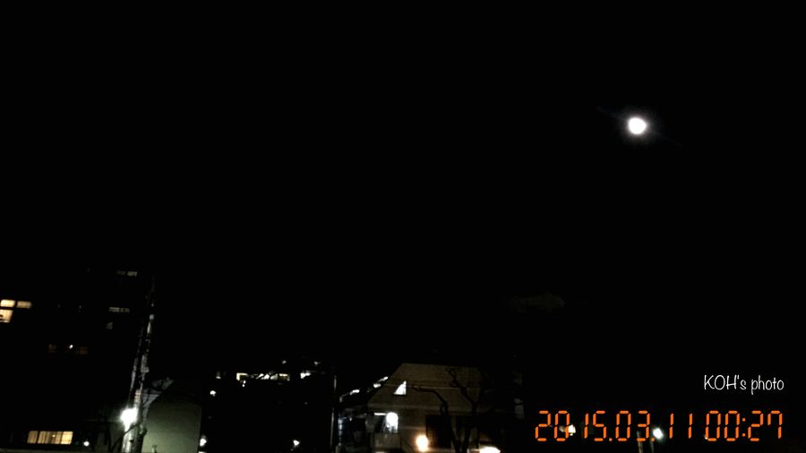 …今晩は、見えた。 Night Night Photography Moon Moon Light