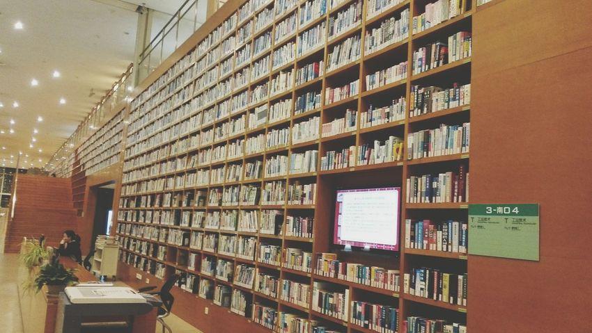 Bookshelf bookwall