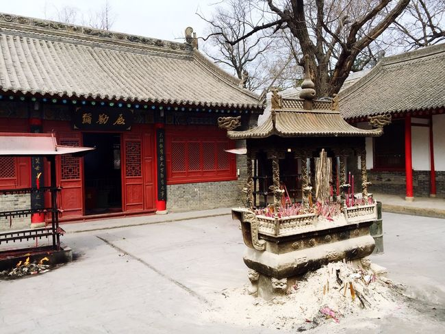 Chinese Art Temple Temples Buddhist Temple 水陸庵