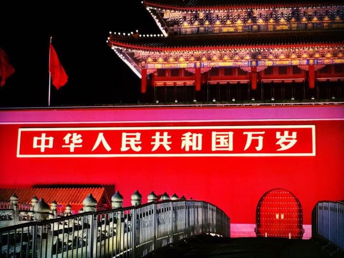 Forbidden city China History Forbidden City Entrance Colors Of China Orient Built Structure Red Architecture Building Exterior Night Travel Destinations Illuminated Travel