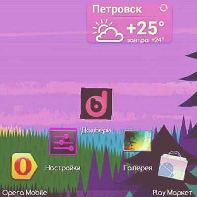 нателефоне андройд петровск Dalberi dal_beri operamobile gallery googleplay wheather optimus