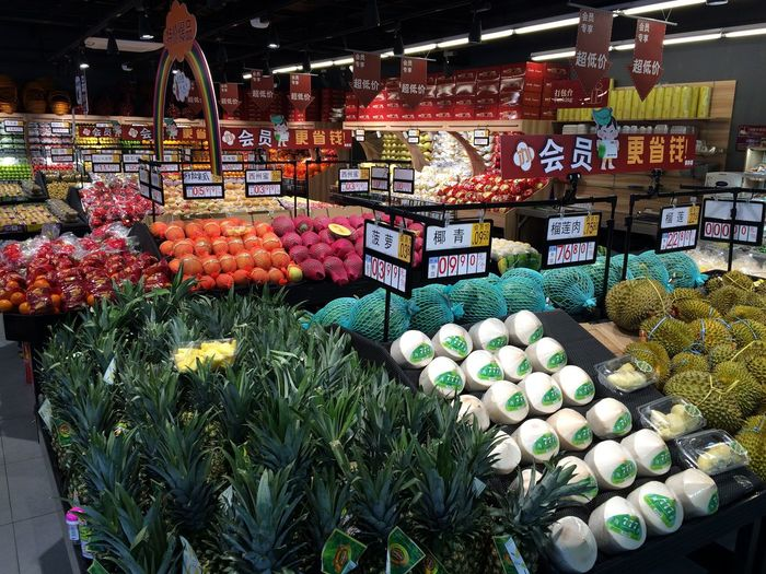 Choice Variation Retail  For Sale Abundance Large Group Of Objects Arrangement Market Freshness Multi Colored No People Food And Drink Retail Display Food Illuminated Price Tag Small Business