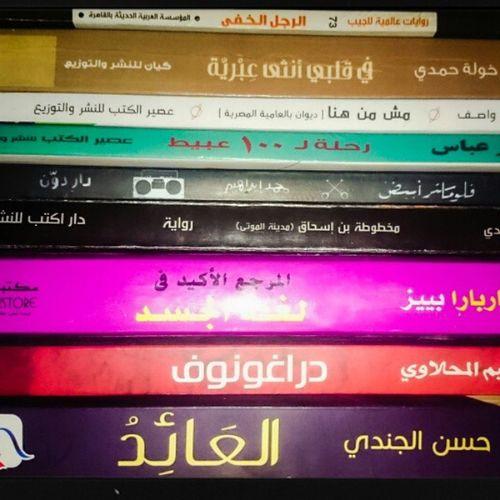 روايات كتب مكتبتي 😍😘😉