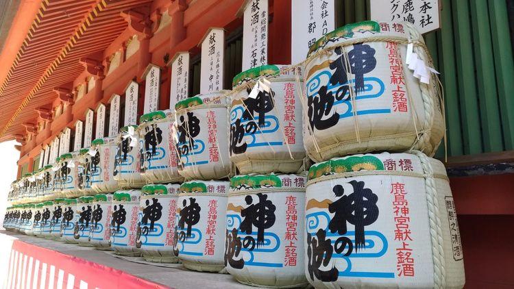 sake pots Sake Barrels Japan Japanese Culture Japanese Drink Close-up Display Colorful