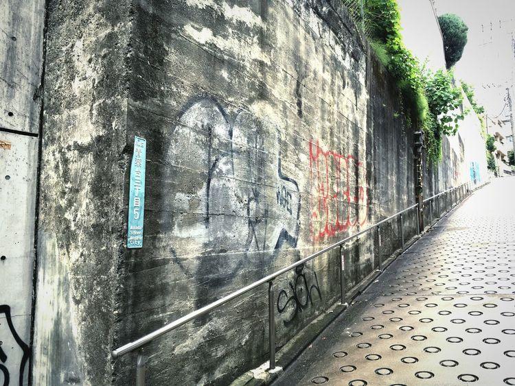 フォトジェニックな壁 壁 坂 落書き アート Wall Graffiti EyeEmNewHere EyeEmNewHere
