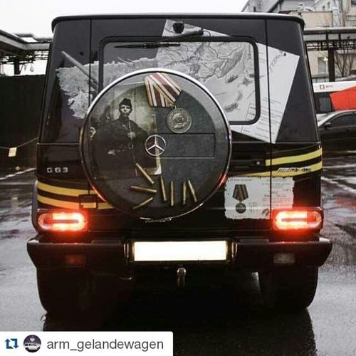 Repost @arm_gelandewagen ・・・ 9мая ДеньПобеды япопню ягоржусь спасибодедузапобеду Gelandewagen Gclass G Mercedes Benz AMG G55 G63 G65 G500 Brabus v8 v12 biturbo supercar cars luxecar luxury luxe luxurycar car mercedesbenz