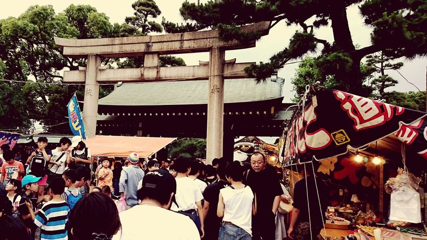 Matsuri Matsuri Festival Tokyo Town Special Day Nice Day People Many People Exciting Day!!! Holiday Japan AndroidPhotography Smartphonephotography