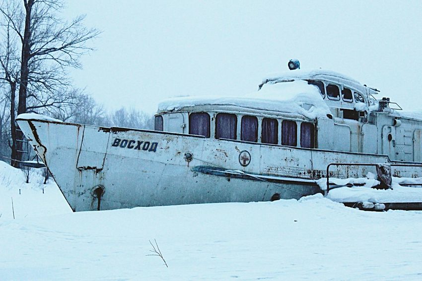 #Riseup #steamship Mode Of Transport Nature Old-fashioned Snow Travel Winter