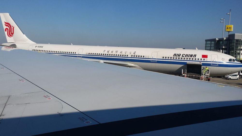 Air China Clear Sky Excited Excited :) Holiday Plane Starting A Trip Travel Wings