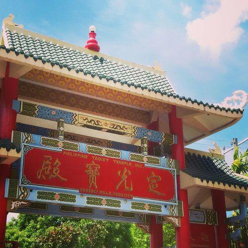 TaoistTemple Skyporn