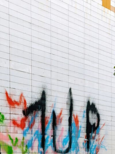 1UP Mural Graffiti Berliner Ansichten Berlin 1up 1UP-Crew 1up Berlin Backgrounds Full Frame Pattern Abstract Communication Textured  Pixelated Multi Colored Painted Image Dirty Street Art Spray Paint Street Art Splattered Paint Art Painted Vandalism